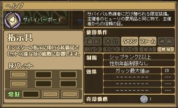 battle4.jpg