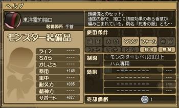 item33.jpg