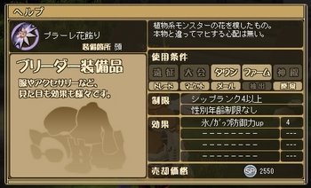 item46.jpg