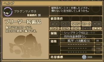 item34.jpg