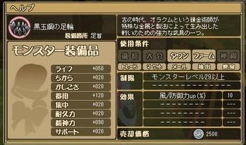 item40.jpg