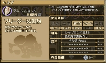 item48.jpg