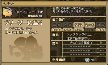 item49.jpg